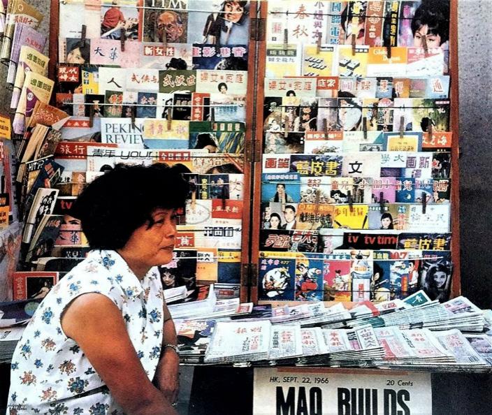 70年代的報檔