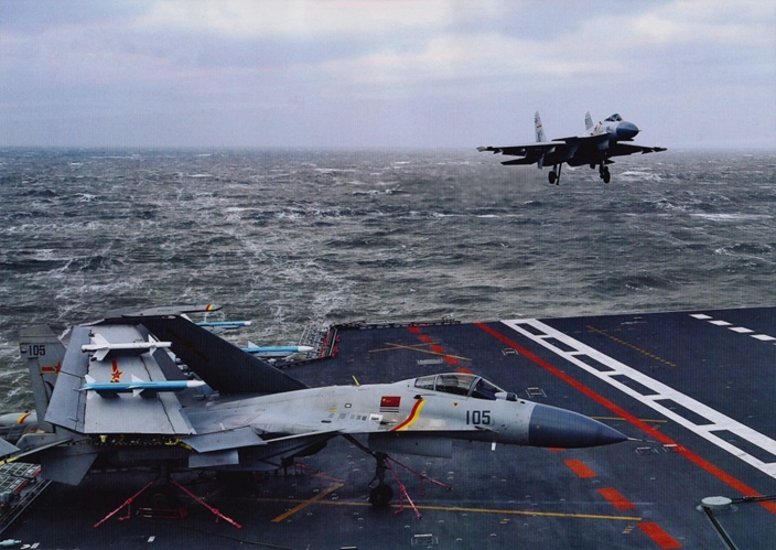 飛機在遼寧艦降落