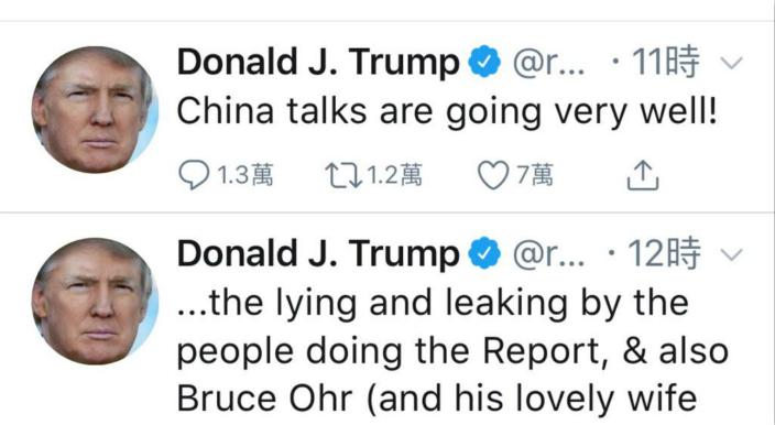 圖:特朗普發貼唱好中美談判。