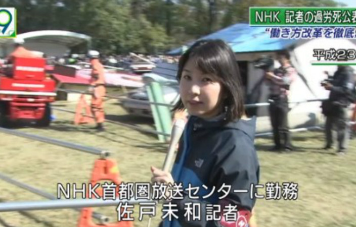 Japanese reporter died after clocking 159 hours of overtime