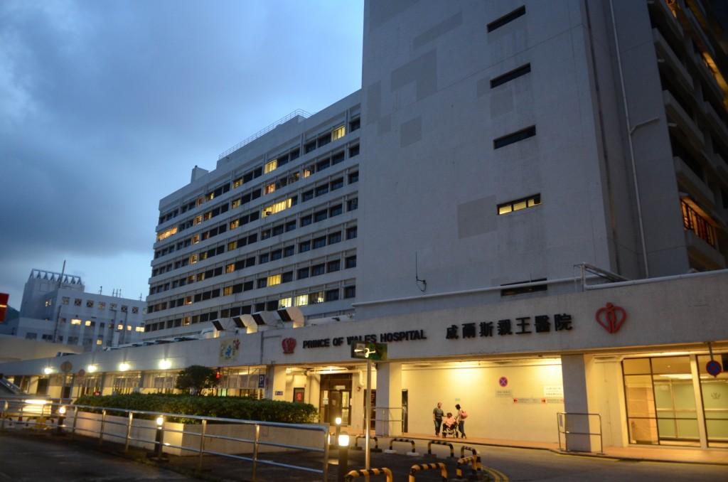 威爾斯醫院