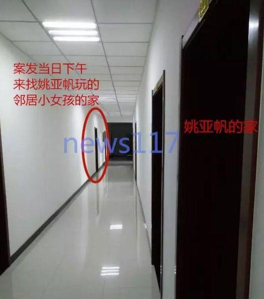 20160830_CH_連環兇案母親 (2)