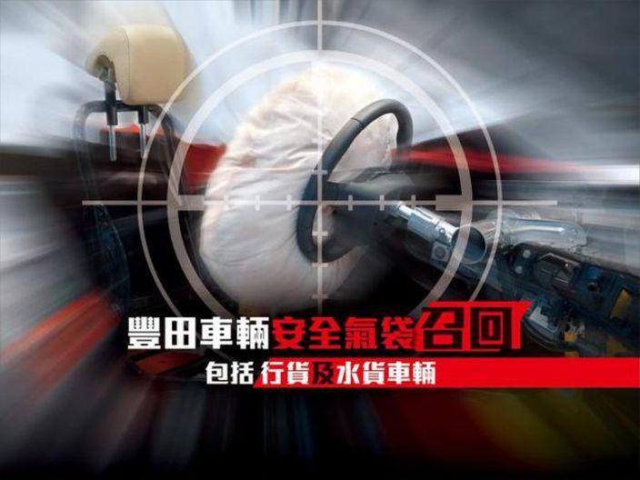 Toyota Hong Kong (Official) facebook圖片