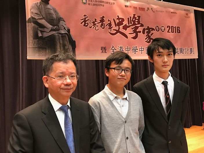 何漢權及「香港青年史學家年獎」得獎者。