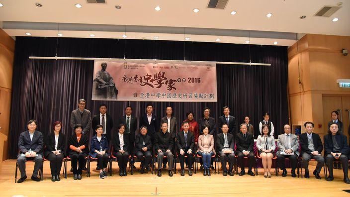 頒獎典禮邀得多位政界及新聞界嘉賓出席。