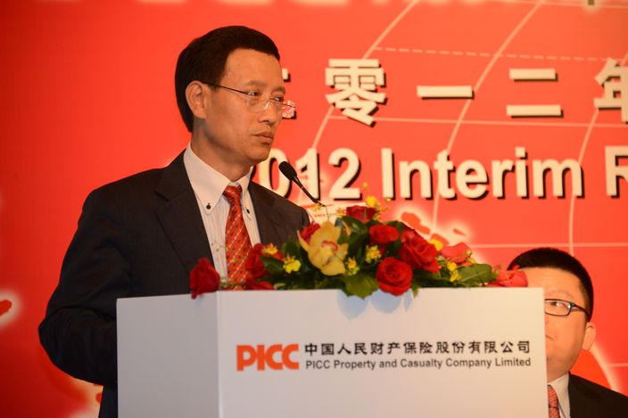 副董事長及總裁王銀成(資料圖片)
