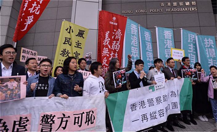 20170111_po_抗議縱容暴力_愛國