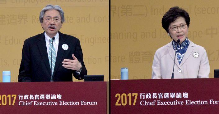 曾俊華及林鄭月娥昨在論壇上「駁火」。(資料圖片)
