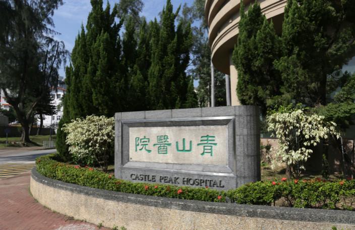 青山醫院一名63歲病人感染副流感三型病毒。