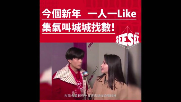 郭富城被TVB翻舊帳:婚後全港市民都會收到我的利是