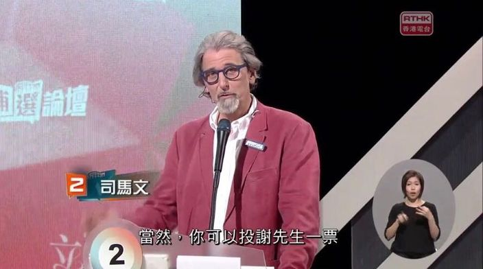 20180903_PO_ELECTION (1)