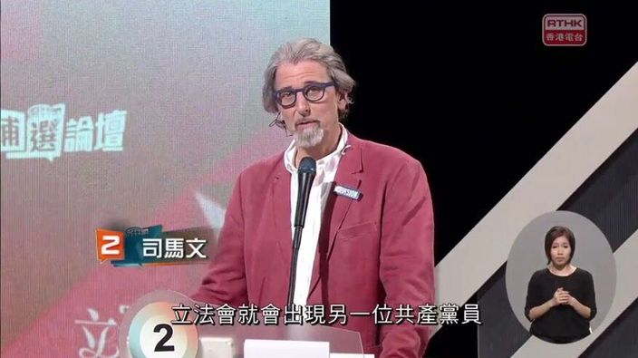 20180903_PO_ELECTION (2)