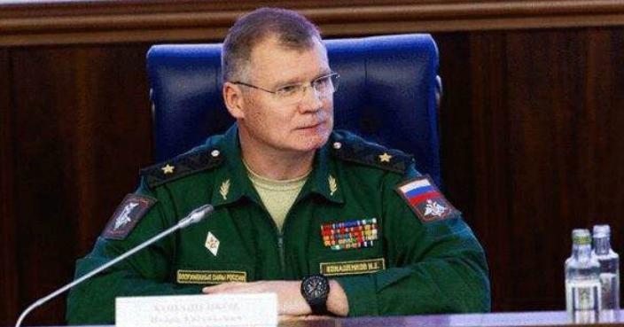 俄国防部发言人伊戈尔.科纳申科夫少将(网上图片)