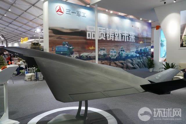 FL-17超音速运载平台