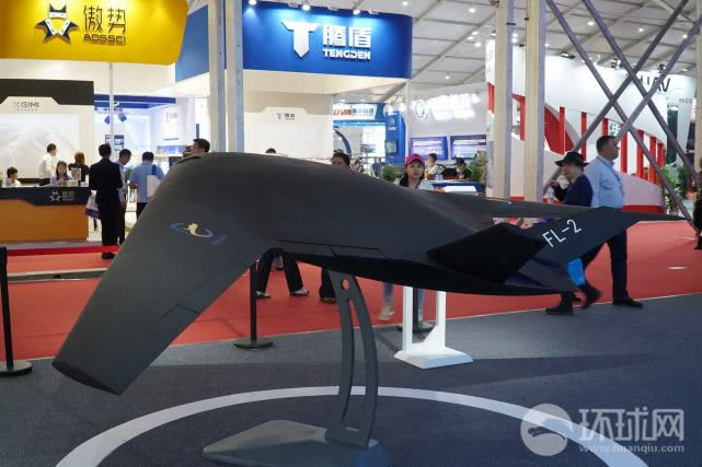 FL-2大范围多任务高速无人运载平台