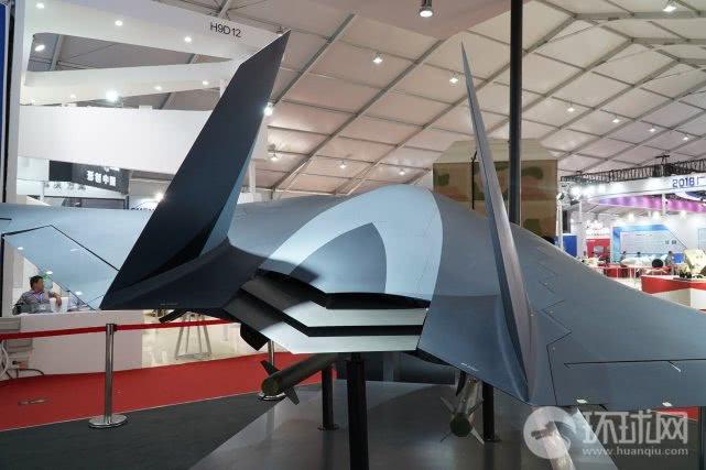 XY-280隐形无人机