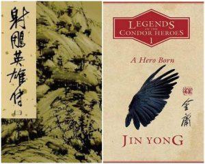 金庸小说对中国人产生影响力,现已足够。(星岛图片)