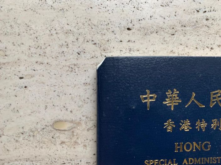 20181012_PO_特區護照 (2)