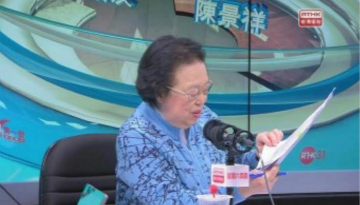 """图:港台""""星期六问责""""节目,访问基本法委员会副主任谭惠珠"""