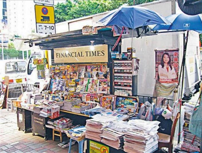 香港報攤近年經營不易。