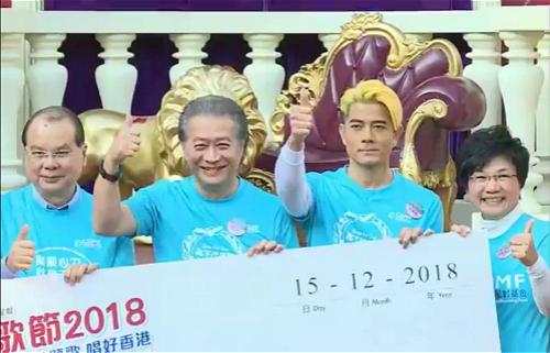 图: 政务司司长张建宗(左1)做颂歌节主礼嘉宾,巨星郭富城(右2)做圣诞颂歌节大使。旁为儿童发展配对基金主席陈龚伟莹(右1)。