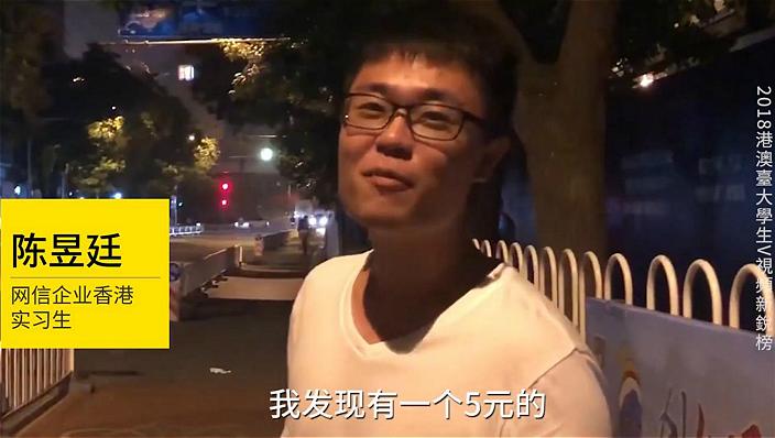圖:香港男孩北京街邊剪髮。