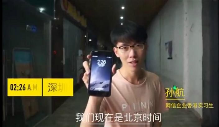 圖: 大學生孫航在深圳淩晨街上看各行各業