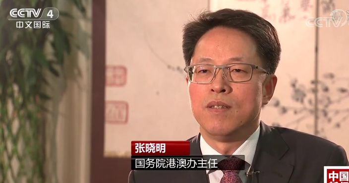 張曉明接受中央電視台訪問詳細講述中央對粵港澳灣區的發展思路。