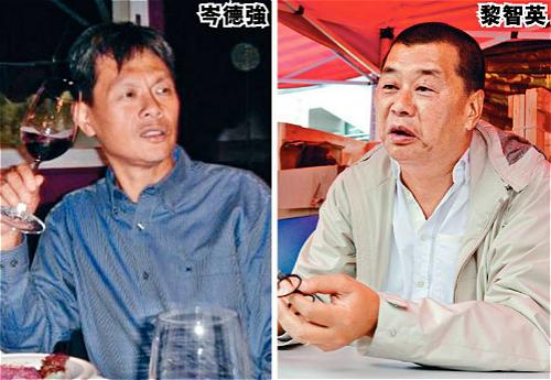 图: 小强(左)早前刊登声明,披露他与壹传媒老板黎智英(右)当年在业务上的恩恩怨怨。