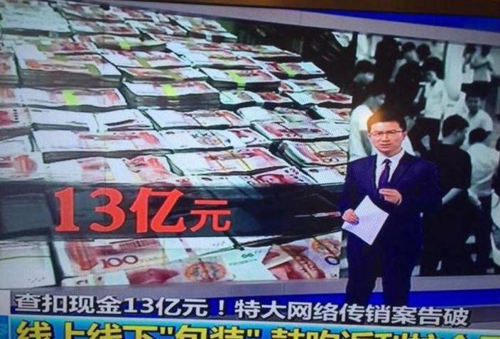 央視報道相關新聞。
