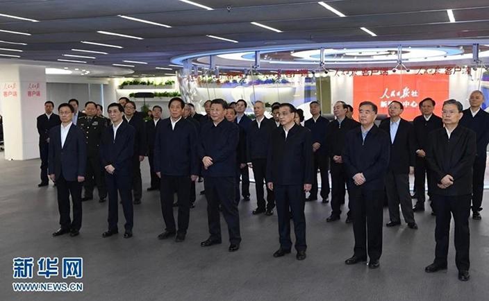 7個政治局常委齊齊現身。