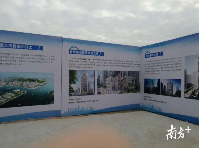 深圳科技 (1)