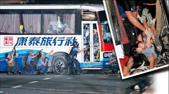 圖:港人被挾持在旅遊巴上。
