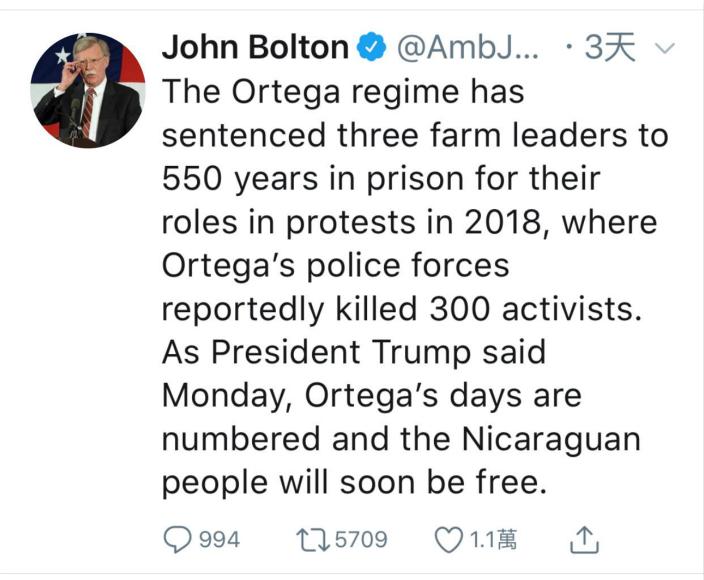 博尔顿在推特讲到尼加拉瓜的局势。