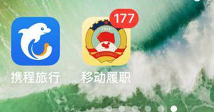 政協 (2)