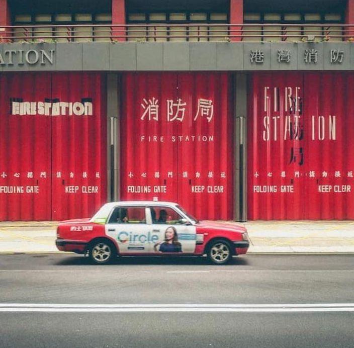 設計香港地1