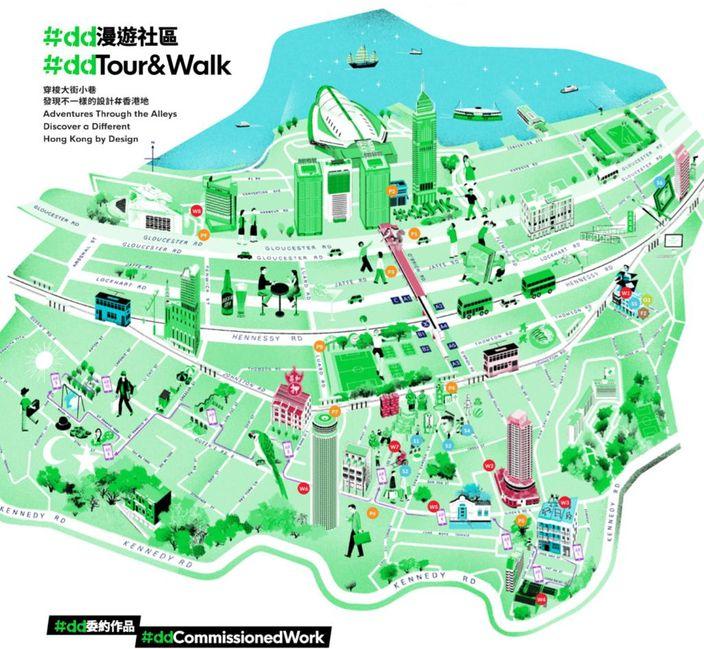 設計香港地2