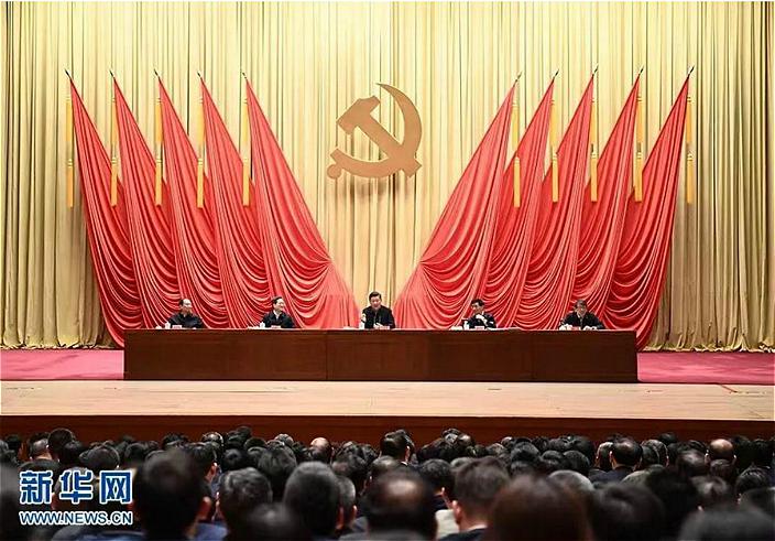 圖:習主席在中央黨校對中青年幹部發表講話。