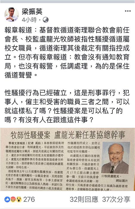 CY發帖質疑為何無人報警。