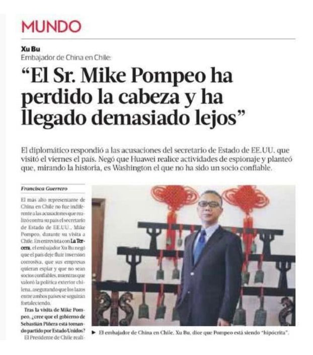 中國駐智利大使徐步1