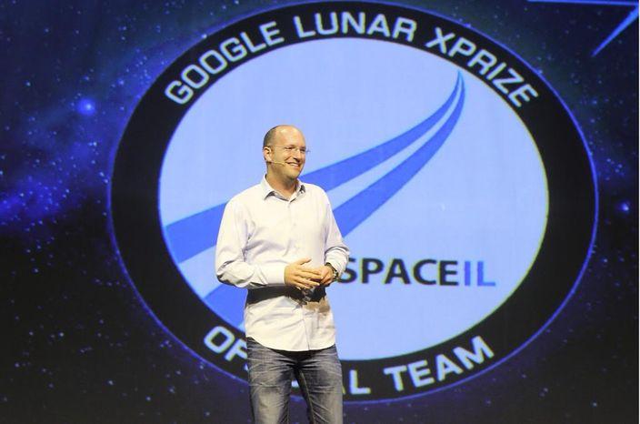 以色列太空計劃1