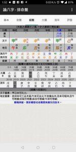 DF746C88-6F8D-4265-B104-01D6188FBC62