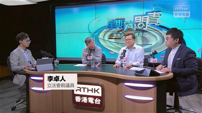 李卓人(左2)和黃英豪(右2)在港台辯論。港台影片截圖。