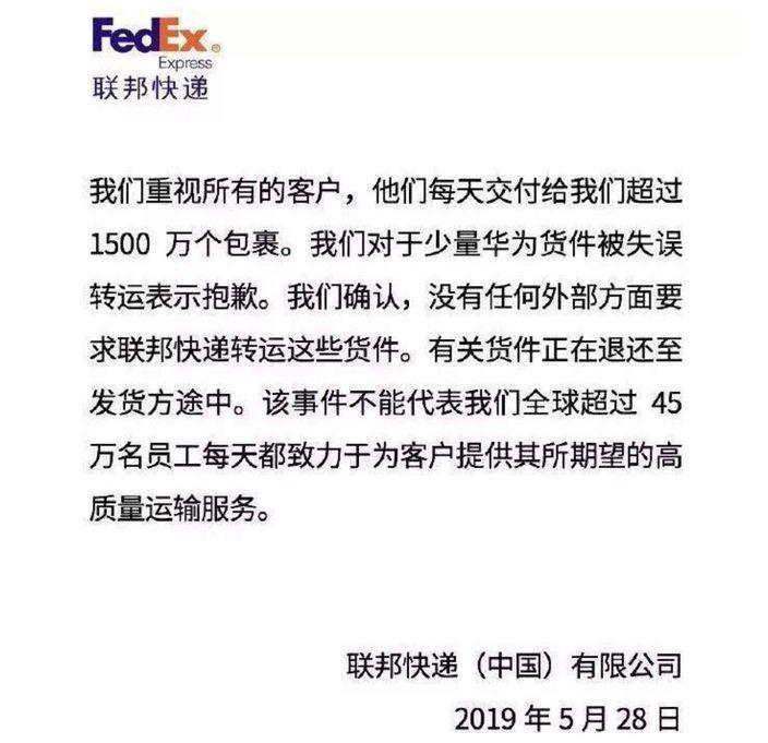 FEDEX (1)