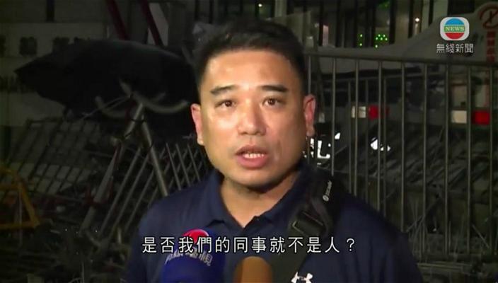 總警司李仲華接受傳媒採訪時,控訴「是否我們的同事就不是人?」無綫影片截圖