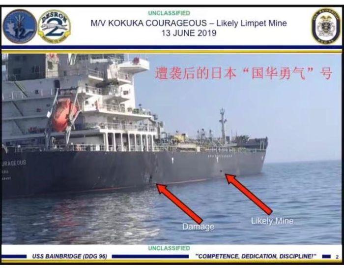 """國華勇氣號船身上還有未爆炸的""""吸附雷""""(右方),另一個水雷已爆(左方),令船身出現一個大洞。"""