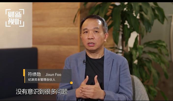 符績勳透露幾天前與百度創辦人李彥宏見過面,談過百度的問題。(網上截圖)