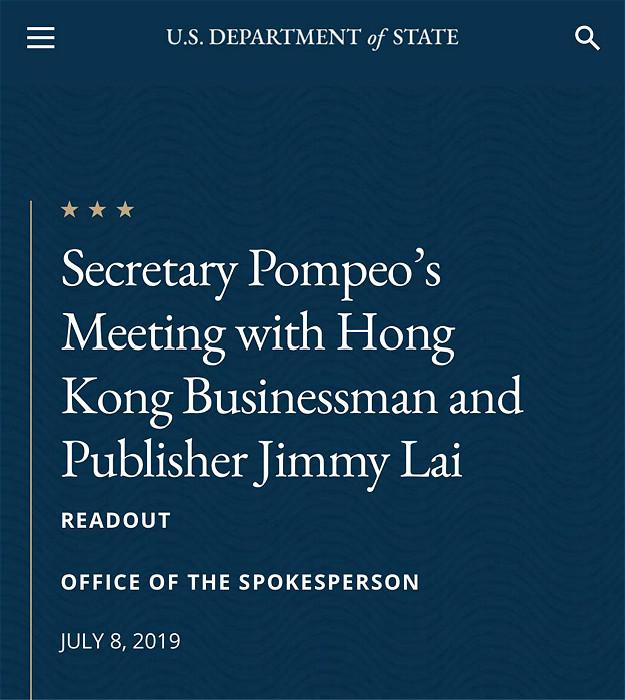 美國國務院發言人奧特加斯(Morgan Ortagus)發稿指蓬佩奧接見黎智英。
