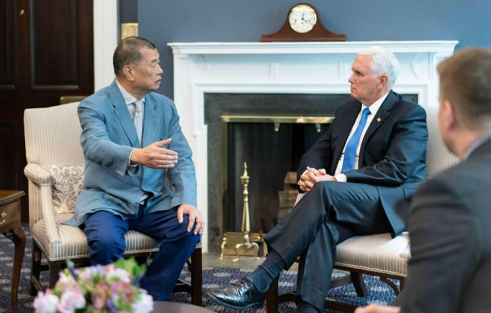 美國副總統彭斯在華府接見黎智英。