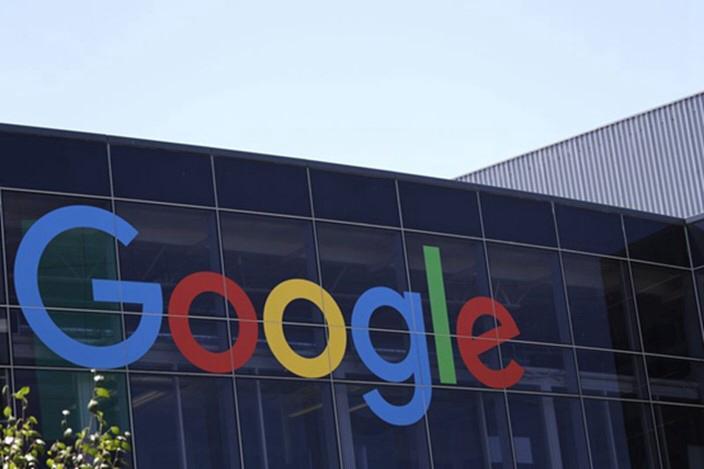 Google得罪特朗普,今後好難有運行。(資料圖片)